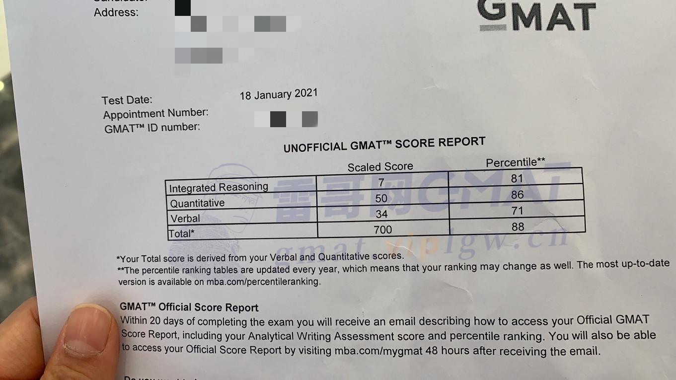 gmat 750案例